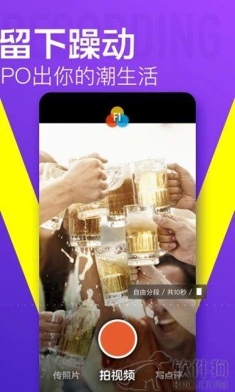 大众点评app下载