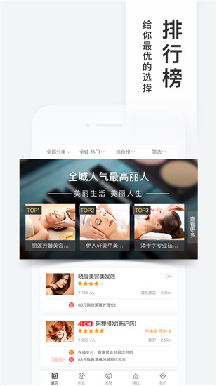 百度糯米app下载