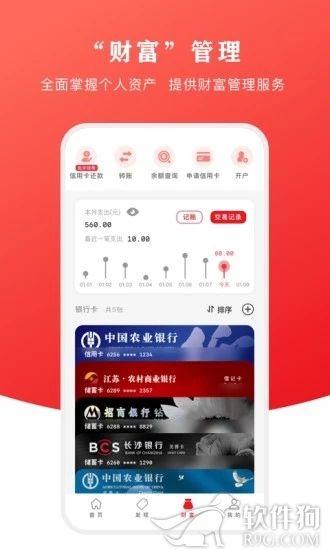 云闪付app