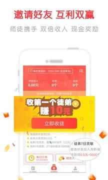 淘新闻app下载安装