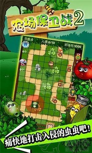 三国战争游戏下载