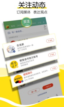 搜狐新闻下载