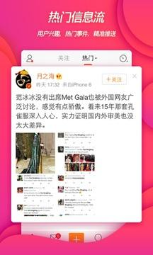腾讯新闻最新版本下载