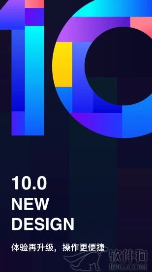 百度云盘app