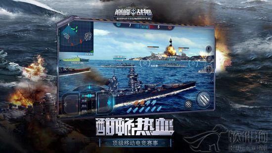 巅峰战舰正式版