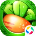 保卫萝卜1官方手机版