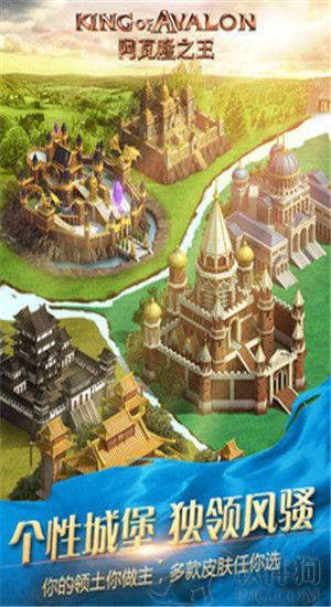 阿瓦隆之王全球服安卓版下载