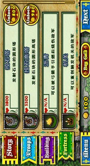 110_8cb83636e9bb5814e09d58574a84ccf5_234x360