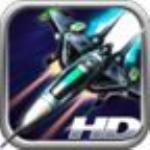 雷霆战机2完美破解版