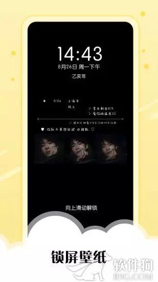 小妖精美化互赞软件下载