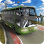 军队巴士模拟器2018