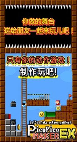 制作动作游戏吧中文版