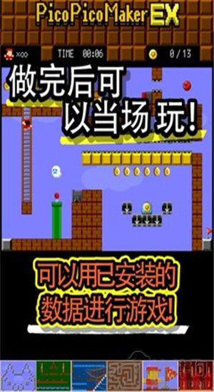 制作动作游戏吧中文版下载