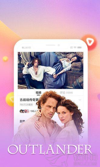 搜狐视频手机版下载安装