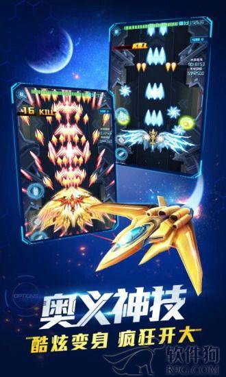 超时空机战官方下载