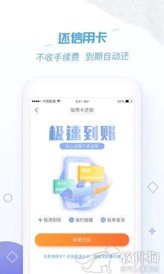沃钱包app下载