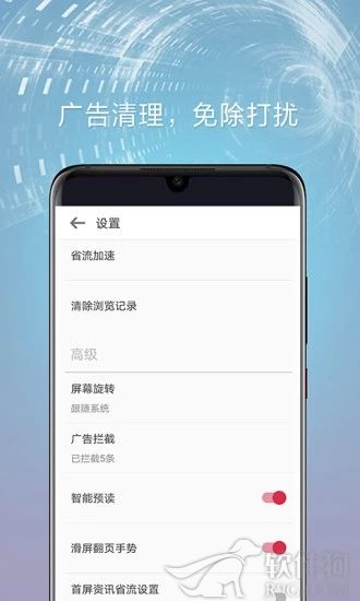 Opera欧朋浏览器app下载
