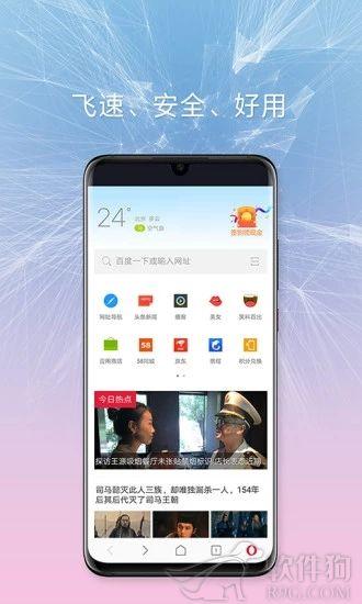 Opera欧朋浏览器app