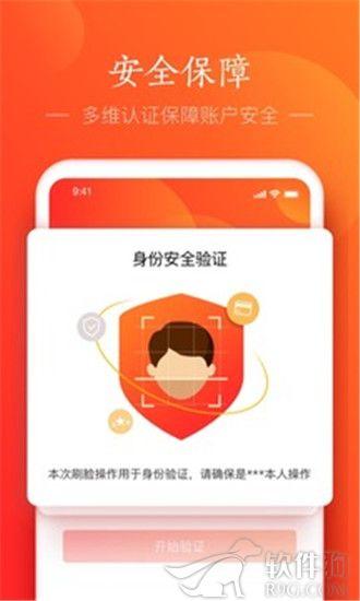 网易支付app