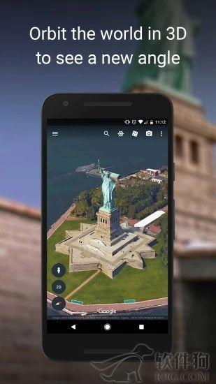 Google地球安卓版