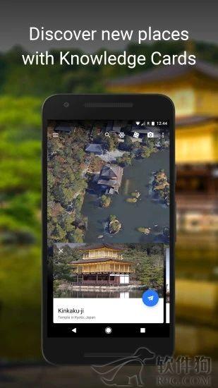 Google地球安卓中文版