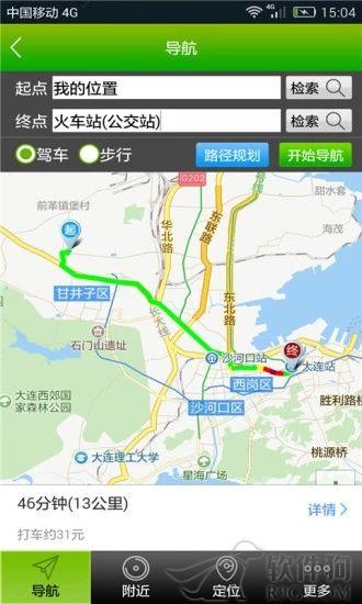 3D地图导航车机版