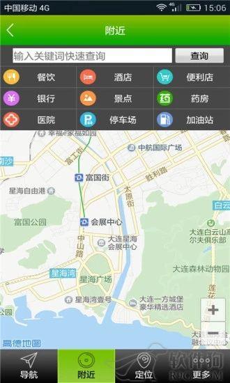 3D地图导航下载安装