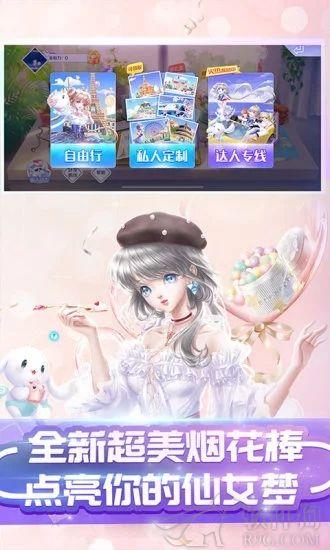 QQ炫舞下载
