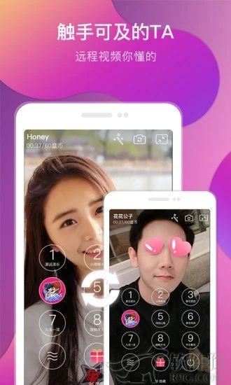 盘丝洞手机app下载