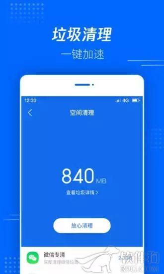 腾讯文件手机app下载