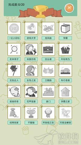 中国式人生最新下载
