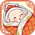 中国式人生安卓版