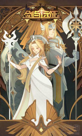 剑与远征安卓版下载
