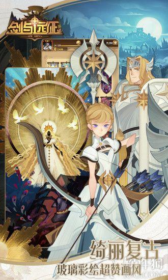 剑与远征最新版本官网下载