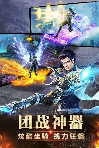 神魔2.0手机游戏免费安装