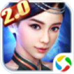 神魔2.0安卓版