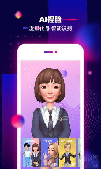 android咪咕圈圈app