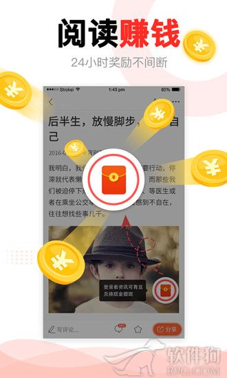 中青看点android版下载