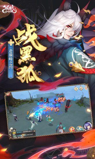 狐妖小红娘手游android版