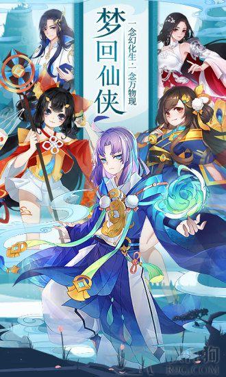 手机游戏蜀山战神app