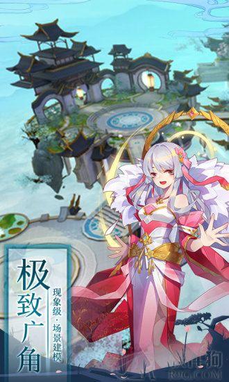 蜀山战神正式版下载