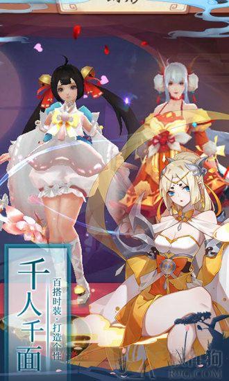 蜀山战神官方最新版