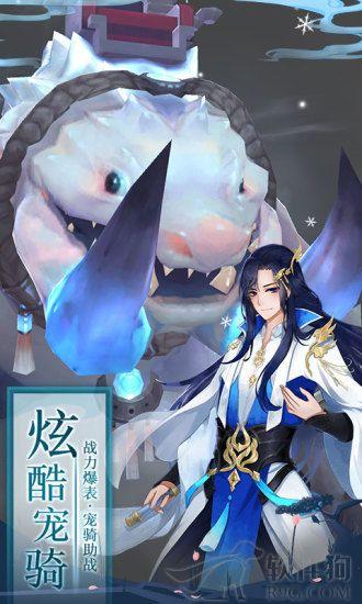蜀山战神app