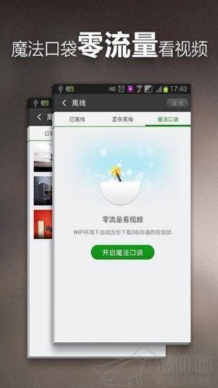 影视大全app极速版