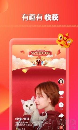 全民小视频app安卓下载