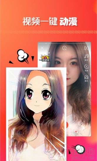 全民小视频app下载
