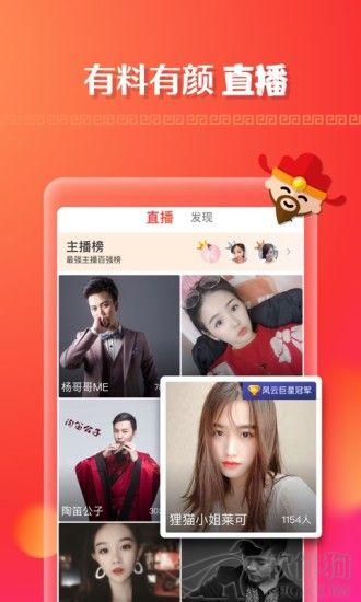 全民小视频app最新版本