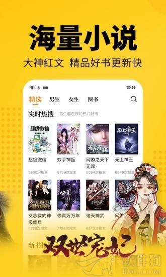 七猫免费小说正版app下载