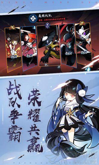 忍者必须死3最新版下载安装