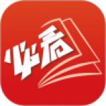 必看小说app